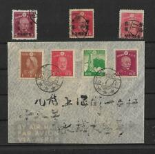HONG KONG 1945 JAPAN OCCUPATION COVER + STAMPS LOT