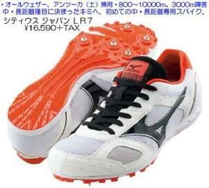 MIZUNO TRACK & FIELD SPIKE MIZUNO CITIUS JAPAN LR7 U1GA1423 White X black US7