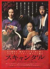 UNTOLD SCANDAL ORIGINAL JAPANESE CHIRASHI MINI POSTER KOREAN