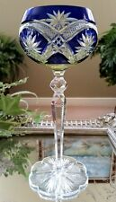 RARE Vintage Baccarat Blue & Yellow 2-Color Cut to Clear Crystal Wine Goblet