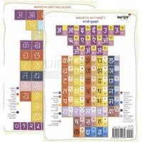 Marathi Alphabet & Writing Guide Chart LAMINATED Devanagari Script