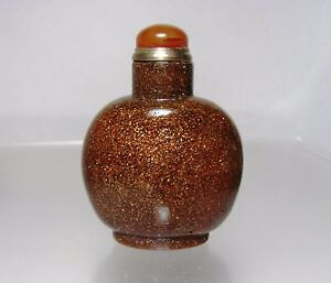 Chinese Aventurine Glass Snuff Bottle