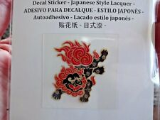 Guardian Temple Shrine  Lion Dog Maki-e SEAL made in Japan ~ durable waterproof