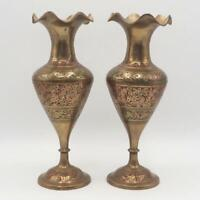 "Vintage Brass Ruffled Vase Pair 9"" Made in India"