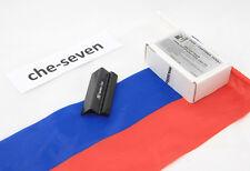 NEW Russian SKS neodymium magnet shell deflector