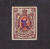 Armenia stamp #85, MHOG, XF, superb margins, SCV $25.00