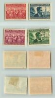 Lithuania 🇱🇹 1939 SC 306-309 mint or used . rta6532