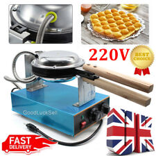 Stainless Steel Egg Waffle Maker Electric Egg Cake Oven QQ Egg Machine 50℃-250℃
