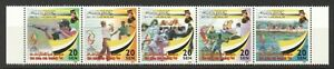 BRUNEI DARUSSALAM 1999 20TH SEA GAMES SE-TENANT STRIP OF 5 STAMPS SC#550 IN MINT