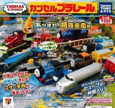 Capsule Plarail Thomas Gather! Special vehicle version complete 18 set Japan