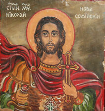 Hand Painted Tempera Orthodox Icon Saint Nicholas of Sofia
