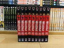 HELLSING 1-9 Manga Collection Complete Set Run Volumes ENGLISH RARE