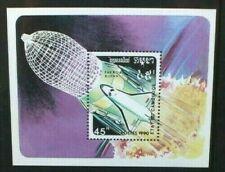 CAMBODIA 1990 Space Craft: Buran Space Shuttle. SOUVENIR SHEET. MNH. SGMS1095.