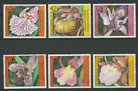 Bulgaria 1986 Flora Flowers Plants 6 MNH stamps