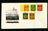 Israel Stamps J1-5 First Day Cover FDC Rare Cachet Set of 5