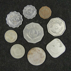 Iraq Earlier Coins Set of 9 Pieces