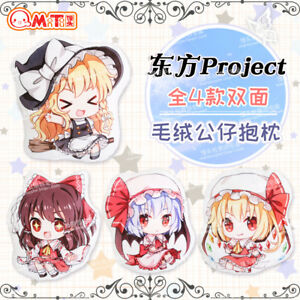 Kawaii TouHou Project Game Toy Bedding Cushion Q version Double Plush Doll #Tr30