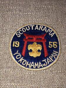 Boy Scout 1956 Yokohama, Japan Scoutarama Patch, Scout O Rama BSJ BSN Japan