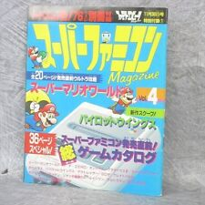 SUPER FAMICOM MAGAZINE Ltd Booklet 4 Guide Cheat SUPER MARIO WORLD Book