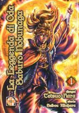 La vita di Oda Saburo Nobunaga: 1 - 18app