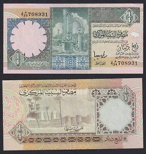 Libia 1/4 dinar 1990 SPL++/XF++  A-04