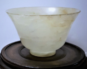 Antique Chinese Carved Jade Small Bowl #2