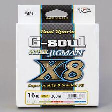 YGK G-Soul SUPER JIGMAN X8 #0.8-16lb 200m, PE/Braided Line, 336620