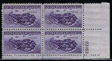 USA - MNH Plate Block - 1944 3c Corregidor........................R 1107