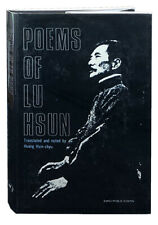 Poems of Lu Hsun / First Edition 1979