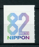 Japan 2017 MNH Simple Greetings 1v S/A Set Stamps