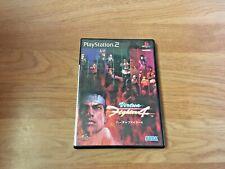 Virtua Fighter 4 Sony PlayStation 2 NTSC-J Japan