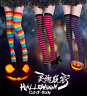 Over Knee SOCKS Rainbow Striped High Thigh Long Womens Stripey Stocking 8Colors