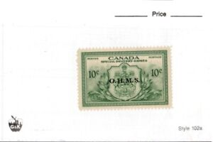 """Middlesex Stamp, Canada Back of Book, Special Delivery """"OMHS"""". EO1.  MH. cc14"""