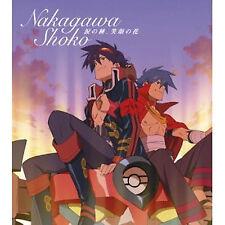 Tengen Toppa Gurren Lagann ANIME SOUNDTRACK CD Japanese Limited Edition