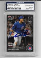 2016 TOPPS NOW ADDISON RUSSELL #651 SIGNED AUTO WS GRAND SLAM 6 RBI PSA/DNA CERT