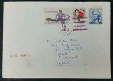 US 1977 Airmail Wayne, Nebraska to Yeovil UK, Xmas & Seamstress Stamps