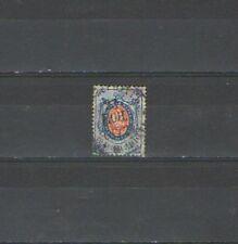 Q83 - RUSSIA - 1866 - LOTTO STEMMI  CAT N °22