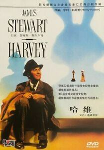 Harvey (1950) - James Stewart (Region All)