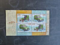 2013 HUNGARY POSTAL VEHICLES 4 STAMP MINI SHEET USED STAMPS