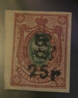 1920, Armenia, 154a, MNH, imperf