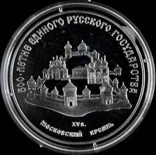 49062) 3 Ruble, Silver, 1989, Kremlin in Moscow, Parch. 203, Pf