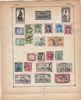 egypt stamps page ref 17602