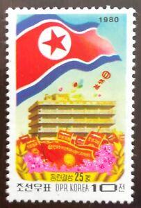 Korea 1980 Scott 1954 MNH**