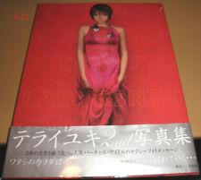 YUKI TERAI cgi photo BOOK hc TOKYO LABYRINTH japanese
