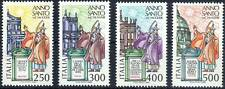 1983 italia repubblica Anno Santo MNH