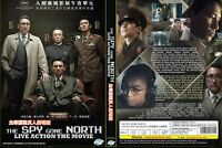 The Spy Gone North (Film) ~ All Region ~ Brand New & Factory Seal ~
