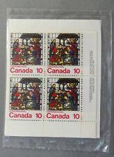 *Kengo* Canada stamps #698 set of 4 inscription corner blocks SEALED @247