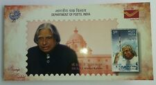 Dr A P J Abdul Kalam Stamp Booklet with 4 Stamps of Dr A P J Abdul Kalam