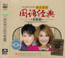 Mandarin Compilation 华语经典歌曲珍藏 + Greatest Hit 3 CD 51 Songs HD Mastering