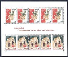 MONACO - 1979 - EUROPA T.P. - CELEBRATION DE F. RAMEAUX